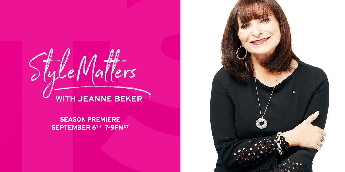 Style Matters with Jeanne Baker at TSC